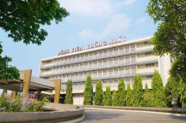 Bệnh viện Thống Nhất Tp.HCM